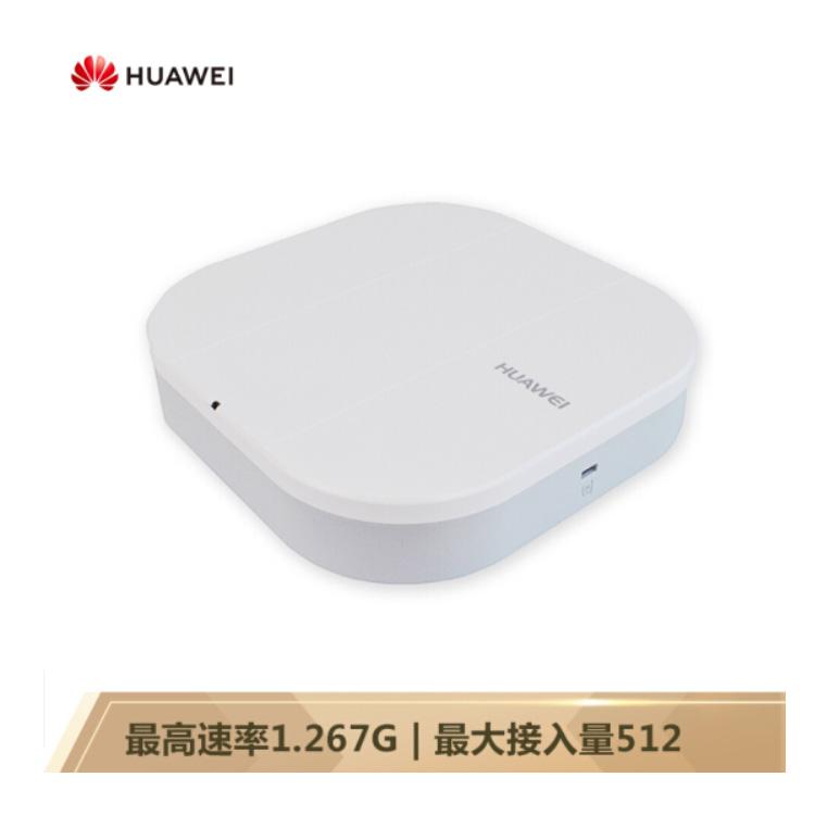华为室内型无线AP AP4051DN-S 无线ap解决方案