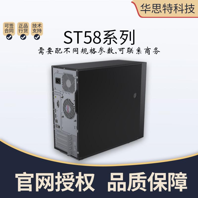 企业服务器-联想ST58-ThinkSystem-塔式服务器-以太网端口-联想服务器